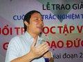 Ông Dương Anh Đức làm phó giám đốc ĐH Quốc gia TP.HCM
