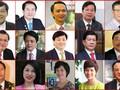Doanh nhân Việt mong gì năm mới?
