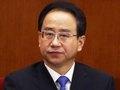 Trung Quốc sắp xử thêm một gia tộc?