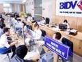 Giá chào sàn của BID dự kiến 20.000 đồng