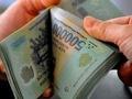Tiền tệ ngày 27/8: Tỷ giá và lãi suất liên ngân hàng tiếp tục giảm