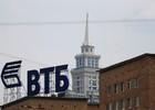 """Nga """"bơm"""" 6,6 tỷ USD cứu 2 ngân hàng ảnh hưởng bởi trừng phạt"""