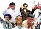 Hành trình kiếm tiền của người giàu nhất Trung Quốc