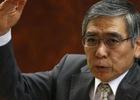 Nhật Bản có khả năng sẽ phải nới lỏng hơn nữa chính sách tiền tệ
