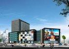 Đầu tư xây dựng Khu Trung tâm thương mại và nhà ở Phúc Sơn