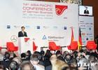 Thủ tướng kêu gọi doanh nghiệp Đức đầu tư vào hạ tầng Việt Nam