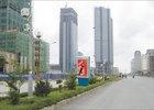Khởi công dự án đường Nguyễn Văn Huyên kéo dài trong tháng 10-2014