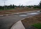 Đất trong quy hoạch vẫn được tách thửa