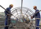 Tài chính và hạ tầng - Điểm nghẽn phát triển công nghiệp hỗ trợ