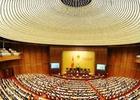 Cận cảnh tòa nhà Quốc hội cực hiện đại