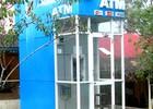 Trộm đục phá trụ ATM 'cuỗm' gần 600 triệu đồng