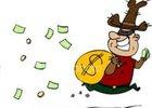 Kiểm tra lương, thưởng tại 11 công ty nhà nước