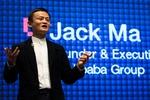 Jack Ma tới Mỹ tìm đường cho Alibaba