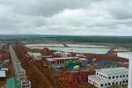 Tranh cãi về dự án bôxit Tây Nguyên: Bộ Công thương chính thức lên tiếng