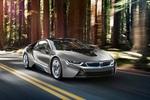 Chiếc BMW i8 đắt nhất thế giới
