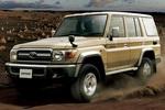 Hồi sinh mẫu xe địa hình huyền thoại Land Cruiser 70 tại Nhật trong vòng 1 năm