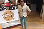 Cậu bé 9 tuổi sành điệu trở thành CEO từ ước mơ mua ô tô cho mẹ