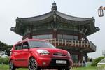 Thị trường ô tô nhập khẩu 'nhấn ga': Hàn Quốc gấp 8,5 lần Nhật Bản