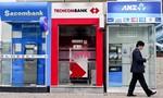 """Các ngân hàng """"chăm bẵm"""" cây ATM của mình thế nào?"""