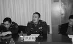 Trung Quốc điều tra con cựu phó chủ tịch Quân ủy trung ương