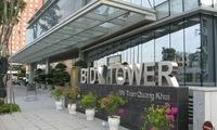 BIDV kỳ vọng năm 2016 sẽ bán được cổ phần cho đối tác chiến lược