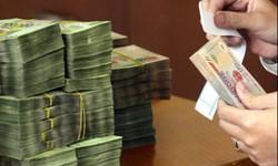 Bộ Tài chính đề xuất vay NHNN 30.000 tỷ đồng