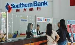 Sáp nhập SouthernBank vào Sacombank