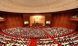 Kỳ họp thứ 10 Quốc hội Khóa XIII