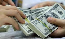 Tổng hợp diễn biến thị trường tiền tệ hàng ngày - 2014