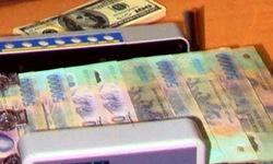 Series cho vay tín chấp trong ngân hàng Việt