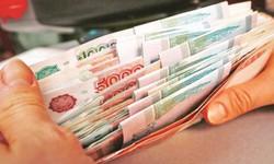 Kinh tế Nga