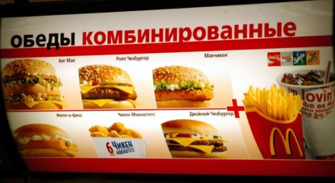 """McDonald's bị chính quyền địa phương Nga """"tẩy chay"""""""