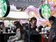 Tham vọng lớn của Starbucks tại châu Á