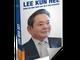 [Sách hay] Lee Kun-Hee - Những lựa chọn chiến lược và kỳ tích Samsung