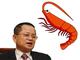 """[Hồ sơ] Lê Văn Quang - Ông chủ thủy sản Minh Phú: """"Tứ nữ bất bần"""""""