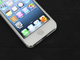Nhà giàu Hà Nội mê iPhone 5 dát kim cương
