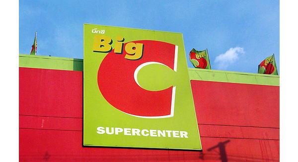 Big C có thể bị cưỡng chế thuế chuyển nhượng