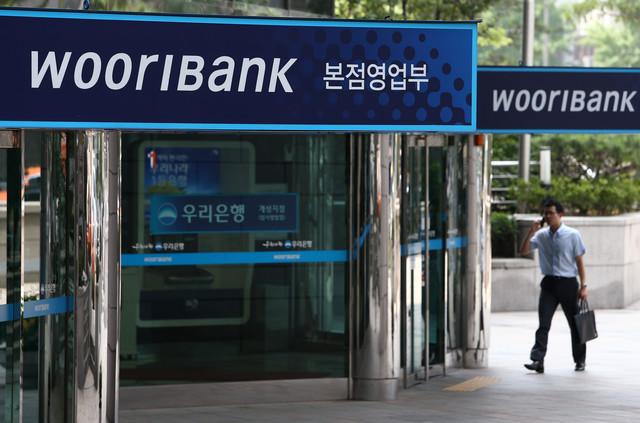 Woori Bank muốn thành lập ngân hàng 100% vốn tại Việt Nam