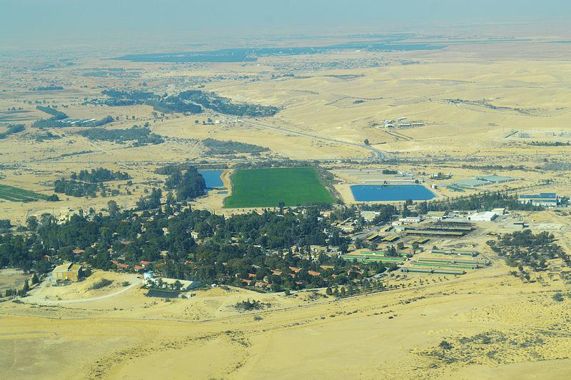 Làm nông nghiệp kiểu Israel (3)