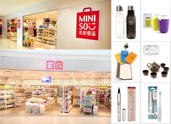Miniso - thương hiệu bán lẻ mới sắp đổ bộ vào Việt Nam.