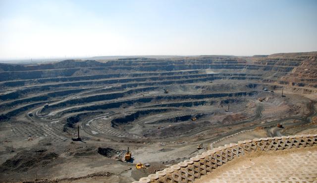 Mỏ quặng đẩt hiếm khổng lồ Bayan Obo.