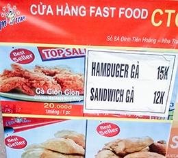 Giá bán tại Five Star chỉ bằng 1/3-1/2 giá sản phẩm tương tự tại các chuỗi lớn như KFC, Lotteria, Jollibee...