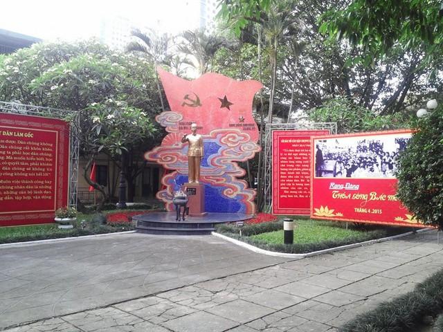 Sân khuôn viên CTCP Bóng đèn Phích nước Rạng Đông