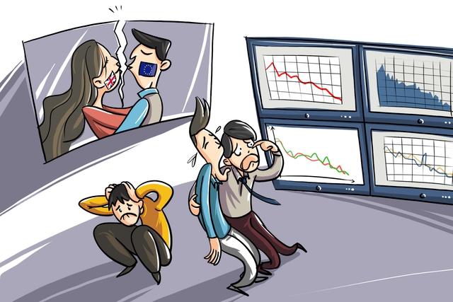 """Những ngày gần đây, giá vàng trong nước liên tục tăng giá và đạt đỉnh vào ngày 6/7/2016, lên gần mức 40 triệu đồng/lượng. Đây là mức tăng cao nhất từ tháng 10/2014 đến nay. Yếu tố chính khiến giá vàng tăng """"rực rỡ"""" chính là tác động tâm lý của thị trường sau khi có công bố Anh rút khỏi Liên minh châu Âu."""