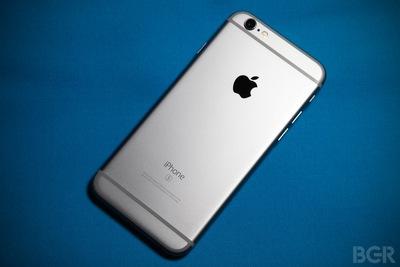 Apple - thu về hàng tỷ USD mỗi năm từ iphone