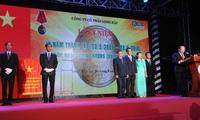 Long Hậu kỷ niệm 10 năm thành lập đón nhận Huân chương lao động hạng nhì