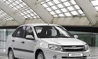Miễn thuế xe Nga, vẫn không có ô tô con giá rẻ