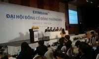 Ngày 2/8, Eximbank sẽ tổ chức ĐHĐCĐ bất thường, bầu thêm tối đa 3 thành viên HĐQT